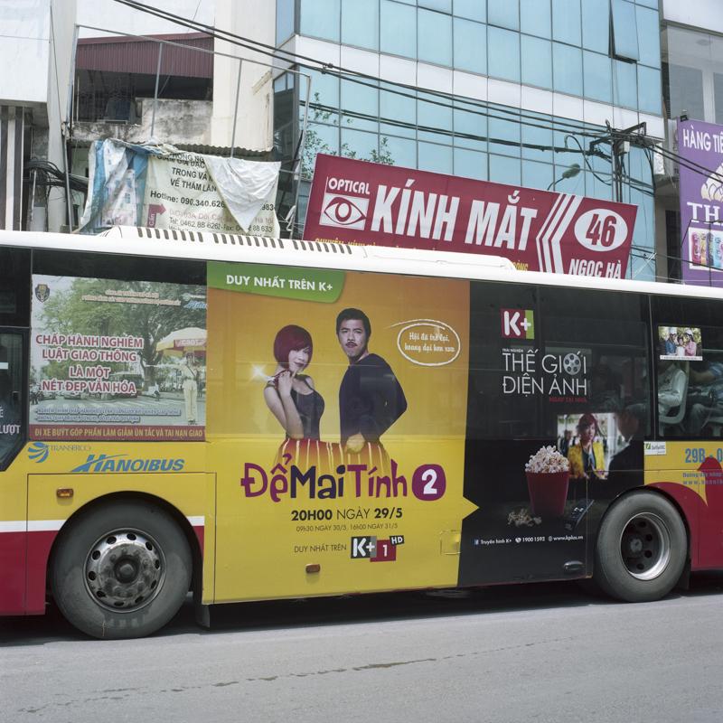15-07-vietnam-800px-14